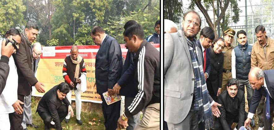 Plantation drive on Republic Day
