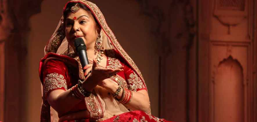 Padma Shri  Malini Awasthi performing in the Cultural Festival of Centennial Celebration Week