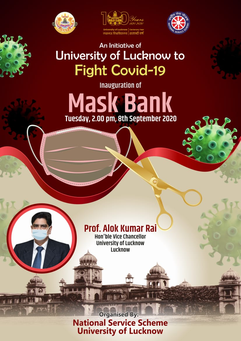 Inauguration of Mask Bank - An initiative of University of Lucknow to fight COVID-19