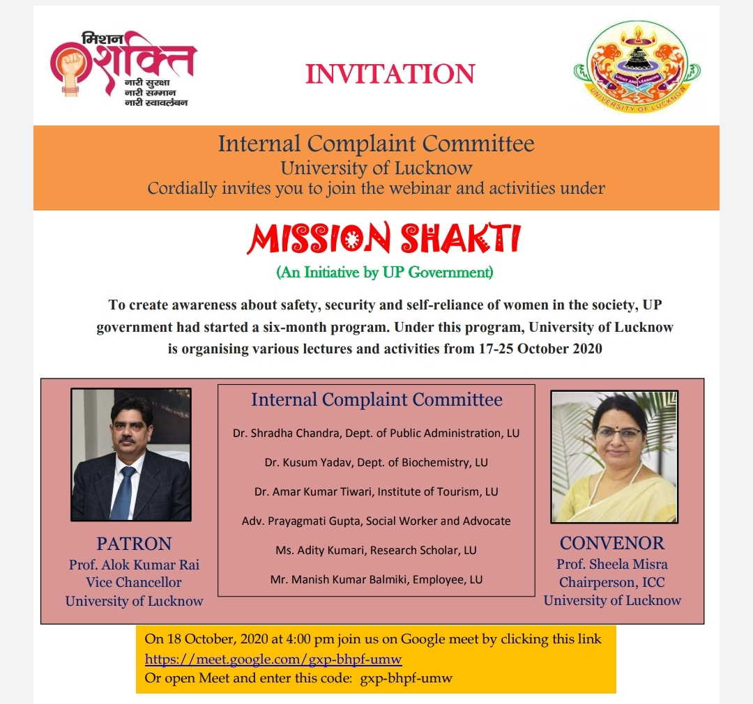 Internal Complaints Committee organises lecture series on awareness of women