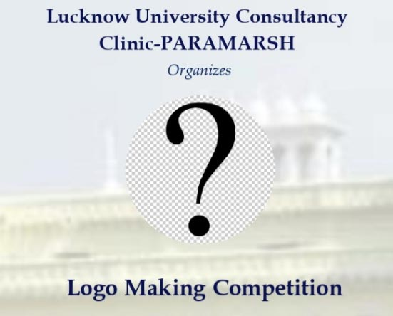 LUCC- Paramarsh announces logo making competition. Click here to know more!